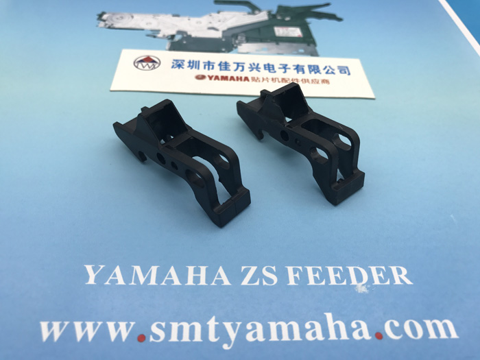 ZS 8MM LEVER,TAPE GUIDE F