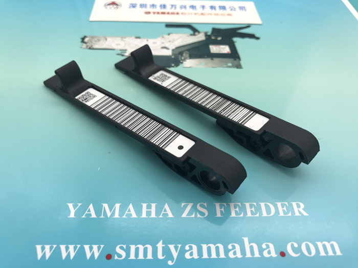 ZS 8MM FEEDERS COVER,TAIL,ZS 4MM FEEDERS COVER,TAIL,