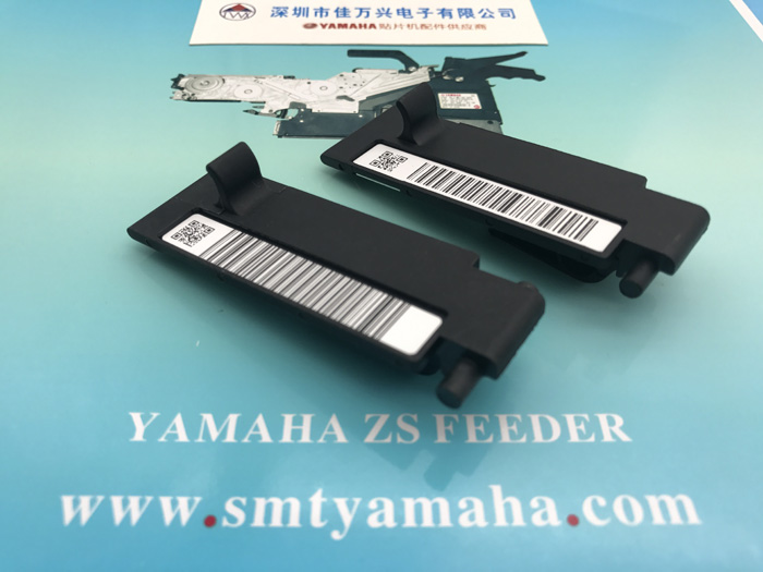 ZS 12MM FEEDERS COVER 1216,TAIL,ZS 16MM FEEDERS COVER TAIL