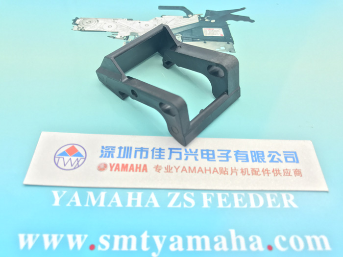 ZS 24MM FEEDERS LEVER F,YSM40R 24MM FEEDER LEVER F