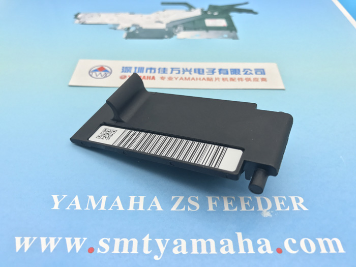ZS 24MM FEEDERS COVER 24MM TAIL,YSM10 FEEDER 24MM PARTS