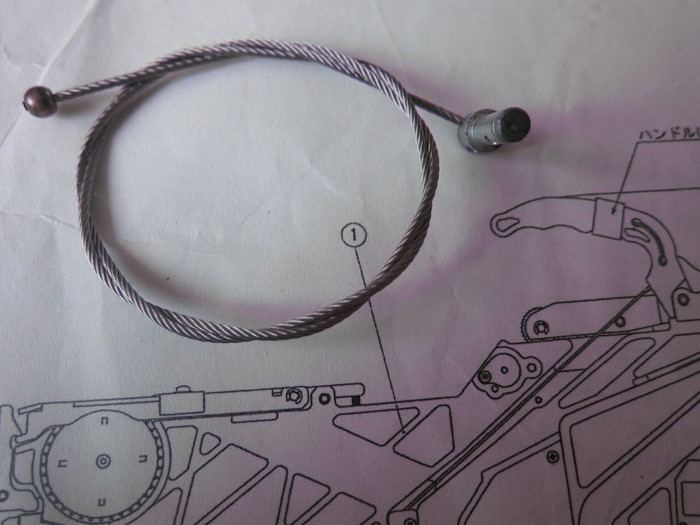 ZS 8MM-104MM FEEDERS WIRE,UNCLAMP