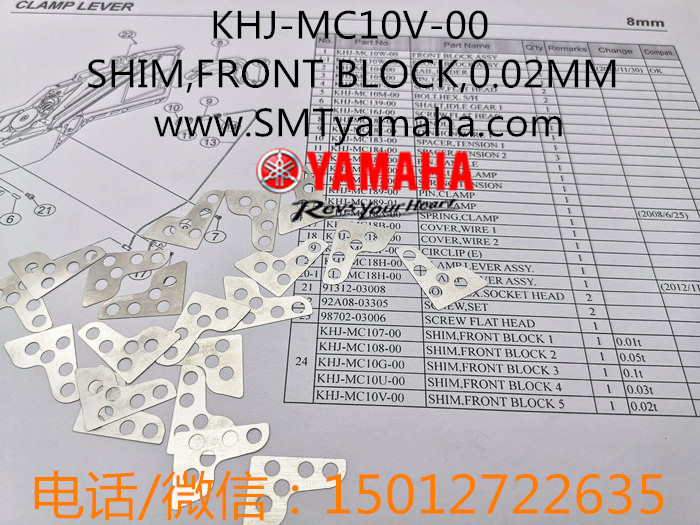 SHIM,FRONT BLOCK 5, T0.02