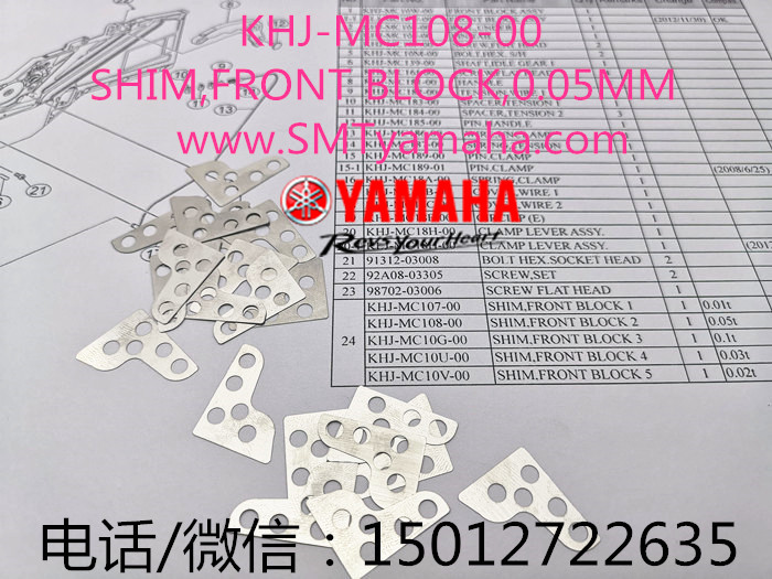 SHIM,FRONT BLOCK 2, T0.05